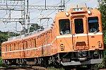 /siropiro-ver3.com/wp-content/uploads/2020/06/近鉄リバイバル塗装車41.jpg