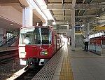 2020.9.28 (39) 太田川 -  セントレアいきふつう 1970-1500