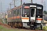 f:id:kawaturu:20201023212114j:plain