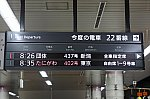 /stat.ameba.jp/user_images/20201008/06/akameoyaji/a6/79/j/o0800053314831540835.jpg
