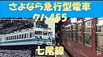 /stat.ameba.jp/user_images/20201023/22/tabitaro1234/e5/e3/j/o1080060814839507030.jpg