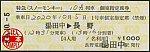 /stat.ameba.jp/user_images/20201018/20/suganuma-tenko/2b/64/j/o0529018514836891717.jpg