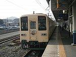 /stat.ameba.jp/user_images/20201020/22/route140/84/5b/j/o0450033714838026098.jpg