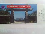 /stat.ameba.jp/user_images/20201024/07/papalin1949/93/92/j/o2592194414839612930.jpg
