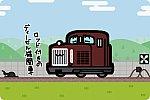 関東鉄道 DD502形 常総線