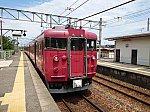 /stat.ameba.jp/user_images/20200802/12/kenichi-0801/4a/93/j/o1080081014797922458.jpg