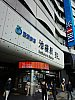 ブルーリボン2020西武池袋駅.jpg
