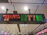 /stat.ameba.jp/user_images/20201024/00/fuiba-railway/53/92/j/o2048153614839560215.jpg