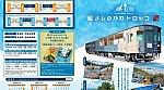 /stat.ameba.jp/user_images/20201020/21/bluerevolution34r/03/78/j/o0900050014838001393.jpg