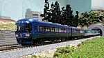 京都丹後鉄道KTR8000形(丹後の海)