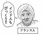 /stat.ameba.jp/user_images/20201026/21/azusamatiya02/ea/26/j/o0428034814841113434.jpg