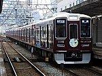 阪急神戸線すみっコぐらし