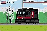 アメリカ CTRail GP40-3H形
