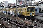f:id:hato_express:20201028183643j:plain