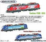 /yimg.orientalexpress.jp/wp-content/uploads/2020/10/H2998.jpg?v=1603881014