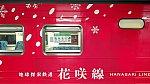 /stat.ameba.jp/user_images/20201028/21/otasukematurika/a3/63/j/o1080060714842167094.jpg