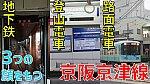 f:id:watakawa:20201028234019j:plain
