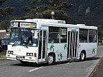 f:id:Rapid_Express_KobeSannomiya:20201029191733j:plain