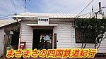 /stat.ameba.jp/user_images/20201011/23/masatetu210/0c/e0/j/o1080060714833485026.jpg