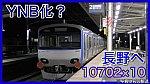 /train-fan.com/wp-content/uploads/2020/10/S__34185228-800x450.jpg