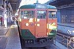 /stat.ameba.jp/user_images/20201027/17/ekiben-e-kibun/d5/bd/j/o1024068314841523182.jpg