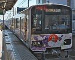 /stat.ameba.jp/user_images/20201031/15/asaka-jouhou/a7/92/j/o0590047814843503060.jpg