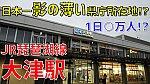 f:id:watakawa:20201030225131j:plain