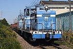/stat.ameba.jp/user_images/20201031/23/pachi-feo/96/e3/j/o1200080014843814025.jpg