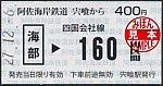 /stat.ameba.jp/user_images/20201029/03/suganuma-tenko/83/f8/j/o0344018214842271738.jpg