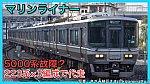 /train-fan.com/wp-content/uploads/2020/11/phonto-800x450.jpeg