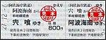 /stat.ameba.jp/user_images/20201029/03/suganuma-tenko/d3/de/j/o0484018714842271709.jpg