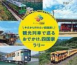 /stat.ameba.jp/user_images/20201103/13/bluerevolution34r/3a/a7/j/o0900076514845183561.jpg