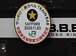 /stat.ameba.jp/user_images/20201104/05/ttm123210/dd/94/j/o5184388814845598656.jpg
