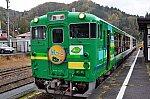 /stat.ameba.jp/user_images/20201105/20/shonan-shinjukuline/af/6d/j/o0602040014846468688.jpg