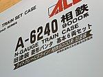 /stat.ameba.jp/user_images/20201105/23/tokyu-kyusenjusan/3a/f0/j/o4032302414846554413.jpg