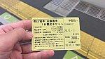 /stat.ameba.jp/user_images/20201104/08/storikfreedomluzyu/58/c8/j/o1080060614845649861.jpg