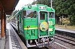 /stat.ameba.jp/user_images/20201105/21/shonan-shinjukuline/07/df/j/o0602040014846478206.jpg