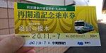 /stat.ameba.jp/user_images/20201107/17/takahashi-1115/8d/e8/j/o1080054014847385495.jpg
