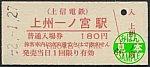 /stat.ameba.jp/user_images/20201106/12/suganuma-tenko/15/72/j/o0350015714846737144.jpg