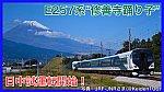 /train-fan.com/wp-content/uploads/2020/11/S__1482774-800x450.jpg