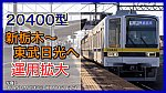 /train-fan.com/wp-content/uploads/2020/11/5FABBC8F-5804-46BB-B9B8-DEA06D70933A-800x450.jpeg