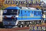 C87PMJtThHE348I1605080713_1605080737