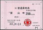 /stat.ameba.jp/user_images/20201110/23/suganuma-tenko/f2/b9/j/o0633044114849197179.jpg