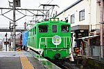 /stat.ameba.jp/user_images/20201112/16/tetsudou-puzzle/06/c9/j/o1280085414849953582.jpg