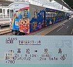 /stat.ameba.jp/user_images/20201112/21/bluerevolution34r/7c/68/j/o0900083914850127183.jpg