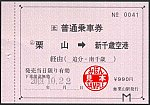 /stat.ameba.jp/user_images/20201111/00/suganuma-tenko/cc/c4/j/o0633044414849220144.jpg