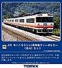 /yimg.orientalexpress.jp/wp-content/uploads/2020/11/98420.jpg