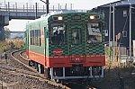 /stat.ameba.jp/user_images/20201115/19/ueda1002f/23/63/j/o1080071714851602747.jpg