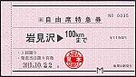 /stat.ameba.jp/user_images/20201111/00/suganuma-tenko/4e/4a/j/o0700039814849220095.jpg