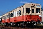 /stat.ameba.jp/user_images/20201116/22/bizennokuni-railway/63/74/j/o2507167214852268893.jpg